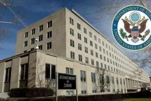 تقرير وزارة الخارجية الأمريكية الخاص بالحريات الدينية : الأيزيديين والمسيحيين لازالوا ضحايا في العراق