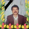 انتقال السيد جميل لازار يوسف الاخدار السماوية في سدني استراليا
