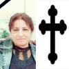 إتحاد النساء الآشوري يعزي لوفاة المرحومة (خنا مربينا داود )