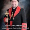 برقية تهنئة من إتحاد النساء الآشوري بمناسبة رسامة نيافة الاسقف الجليل مار شمعون دانيال