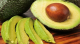 الافوكادو/ Avocado